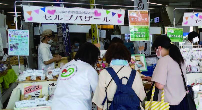 (7/8~7/9)埼玉県セルプバザールin 浦和駅コンコースへ出店します